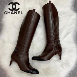 シャネル(CHANEL)の653 CHANEL レザー ロングブーツ(ブーツ)