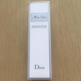 クリスチャンディオール(Christian Dior)のアンナ様専用(その他)