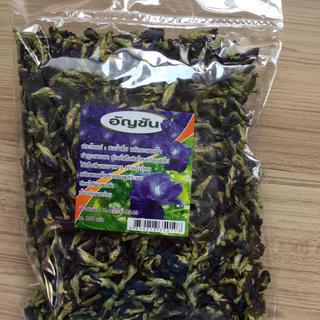 バタフライピーティー 100g(茶)