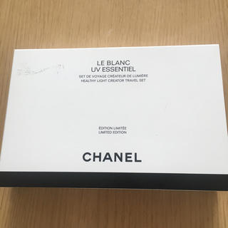 シャネル(CHANEL)のシャネル美白化粧品セット(その他)