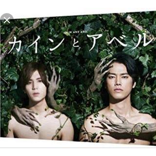 ヘイセイジャンプ(Hey! Say! JUMP)のカインとアベル Blu-ray(TVドラマ)