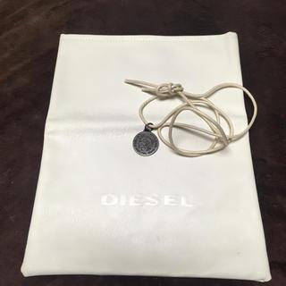 ディーゼル(DIESEL)の皮袋(その他)