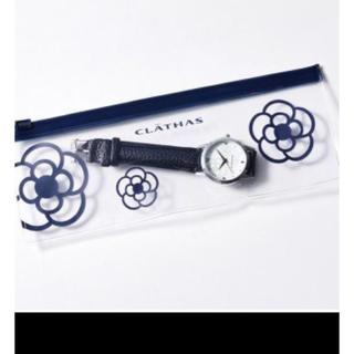 クレイサス(CLATHAS)のsteady×CLATHAS 腕時計(腕時計)
