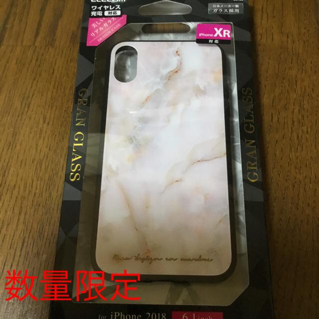 humixx iphone xr ケース | ELECOM - iPhone XR ケース ガラスケース   大理石  エレコム   ピンクの通販 by ユキモト's shop|エレコムならラクマ