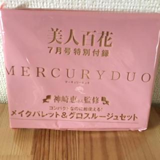 マーキュリーデュオ(MERCURYDUO)の神崎恵さん監修 マーキュリーデュオ  メイクパレット & グロスルージュ (コフレ/メイクアップセット)