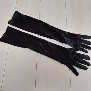 ストレッチロング手袋(小道具)