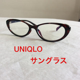 ユニクロ(UNIQLO)のユニクロ サングラス(サングラス/メガネ)