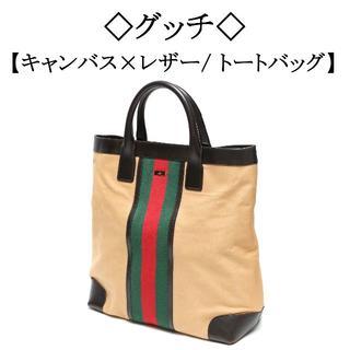fb9a503d10cc グッチ(Gucci)の◇グッチ◇ / シェリーライン / キャンバス × レザー /