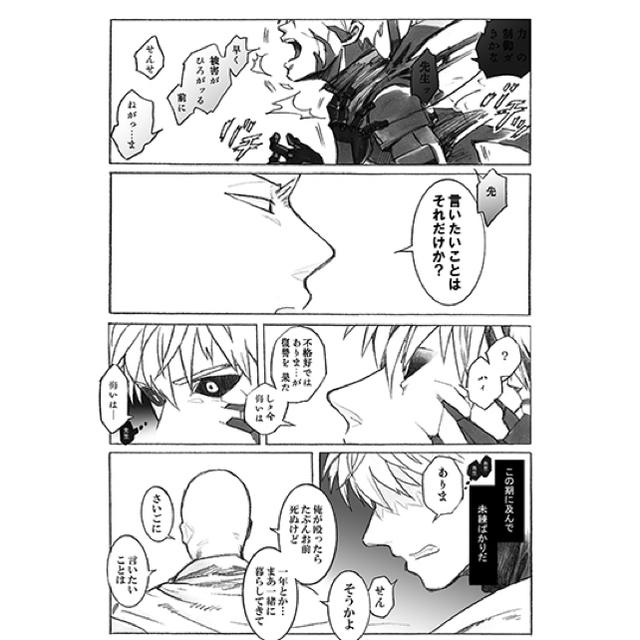 Bl ハイキュー 漫画