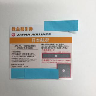 JAL株主優待券 1枚 最新券 2019年6月1日〜2020年5月31日 全日空(その他)