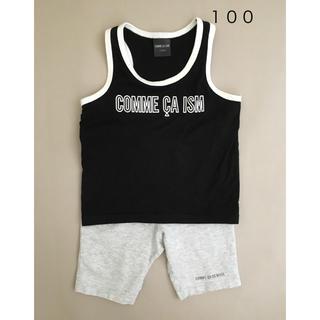コムサデモード(COMME CA DU MODE)のコムサデモード  100 セットアップ(Tシャツ/カットソー)