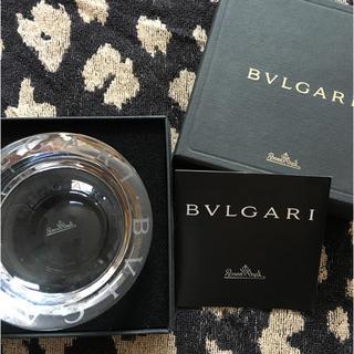 ブルガリ(BVLGARI)のBVLGARI 灰皿(値下げしましたm(__)m)(灰皿)