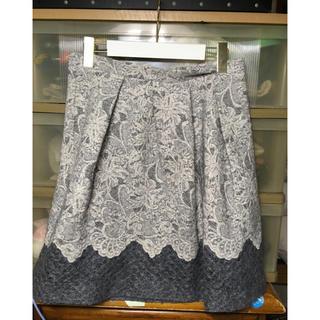 ブルーガール(Blugirl)のブルーガール スカート(ひざ丈スカート)