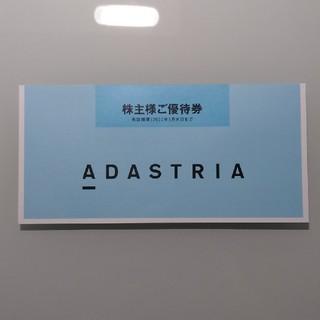 ニコアンド(niko and...)の翌日発送 アダストリア 株主優待 5,000円分(ショッピング)