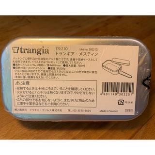 プリムス(PRIMUS)のトランギア-メスティン-新品(調理器具)