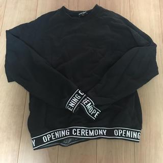 オープニングセレモニー(OPENING CEREMONY)のopening ceremony トレーナー(トレーナー/スウェット)
