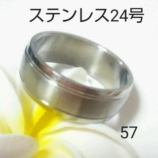 メンズリング 57(リング(指輪))