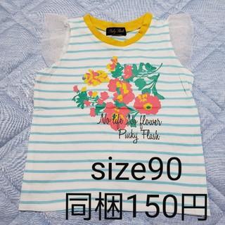 シマムラ(しまむら)のタンクトップ Tシャツ 90(Tシャツ/カットソー)