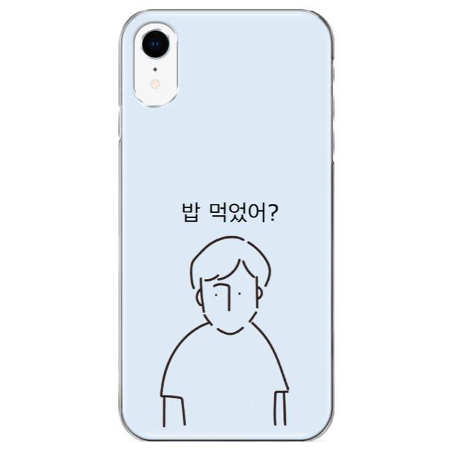 iphone xr ケース ミラー 付き 、 ごはん食べた?◯ハングルiPhoneケースの通販 by **こんにちは**|ラクマ