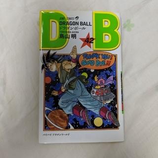 ドラゴンボール(ドラゴンボール)のドラゴンボール 漫画全巻(全巻セット)