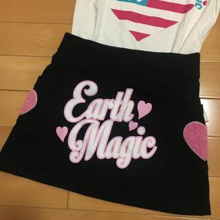 アースマジック(EARTHMAGIC)のEARTHMAGIC スカート 140(スカート)