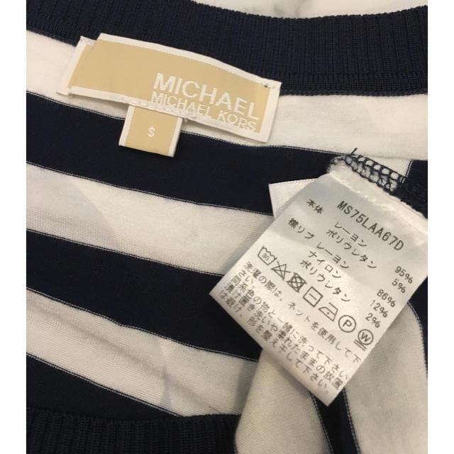 Michael Kors(マイケルコース)のマイケルコース ボーダートップス レディースのトップス(カットソー(半袖/袖なし))の商品写真