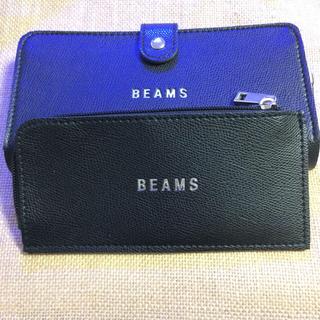 ビームス(BEAMS)の雑誌付録 BEAMS×モノマックス お財布セット(ファッション)