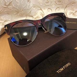 トムフォード(TOM FORD)の正規品 新品 トムフォード サングラス(サングラス/メガネ)