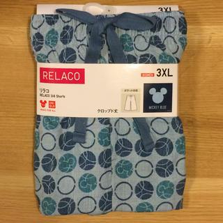 ユニクロ(UNIQLO)のUNIQLO ミッキーブルー リラコ 3XL 新品(ルームウェア)