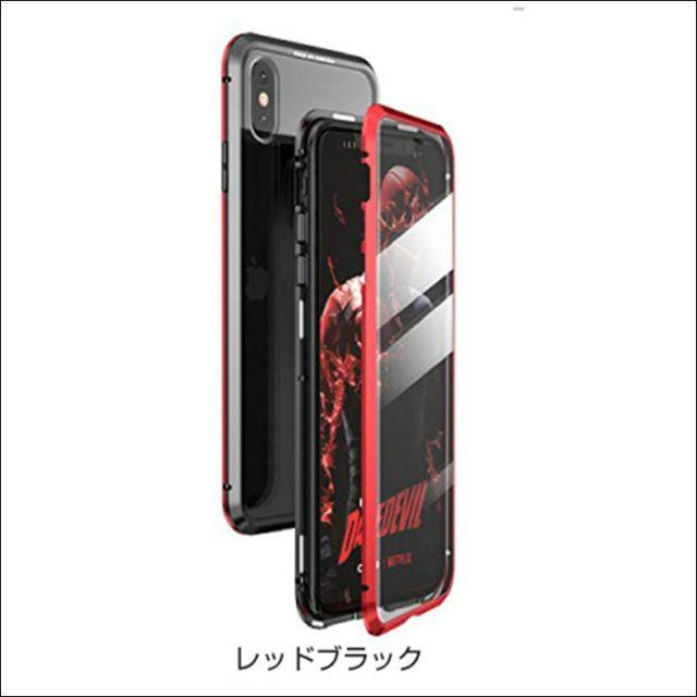 グッチ アイフォーンxr ケース - フルガードガラススクリーンケースiPhone8/7 レッドブラックの通販 by TKストアー |ラクマ