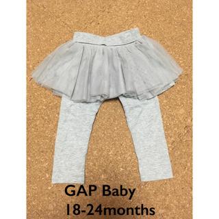 eedee1a138b70b ベビーギャップ(babyGAP)の【お値下げしました!】Baby GAP チュール