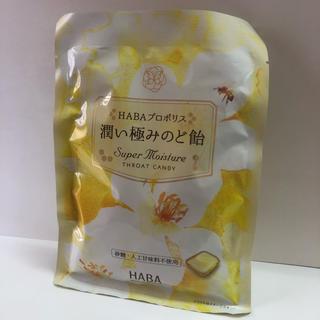ハーバー(HABA)のnosh.様専用です!ハーバー プロポリスのど飴 ✖️3(菓子/デザート)