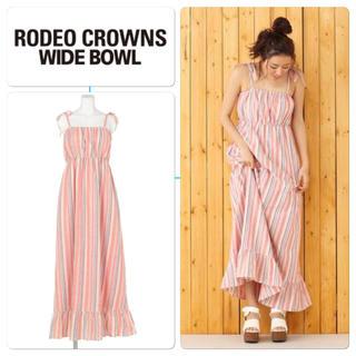ロデオクラウンズワイドボウル(RODEO CROWNS WIDE BOWL)の新品 ロデオクラウンズワイドボウル beachストライプマキシワンピース M(ロングワンピース/マキシワンピース)
