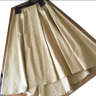 ユニバーバルミューズ(UNIVERVAL MUSE)のユニバーバルミューズ ペプラム ラップ スカート ベージュ(ロングスカート)