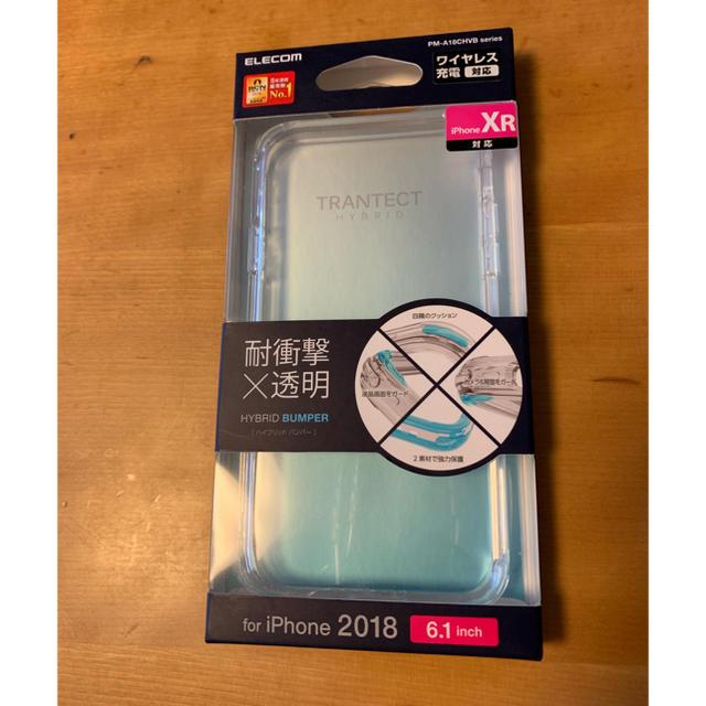 iphoneケース ソフト - ELECOM - 大人気!iPhoneXR用 ダンパーケース 新品の通販 by HAL rin's shop|エレコムならラクマ