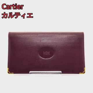 21d87de6dbe0 カルティエ(Cartier)のカルティエ 札入れ 二つ折り 長財布 マストライン ボルドー(財布
