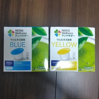 ネスレ(Nestle)の送料込ラクマ安心保証 ウェルネス抹茶 セット(茶)