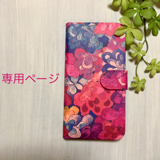iphone6 と iphone8 ケース 、 ポルカドット様 専用ページの通販 by *Favorite*|ラクマ
