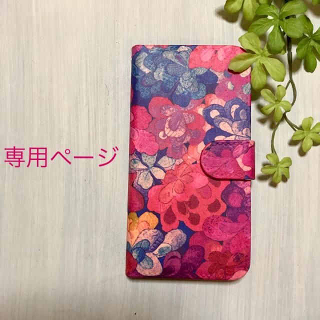 iphone8 バッテリー 内蔵 ケース / ポルカドット様 専用ページの通販 by *Favorite*|ラクマ