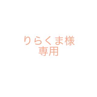 【ゴム印】送料無料 ブタさん イラスト ハンコ(3点)(はんこ)