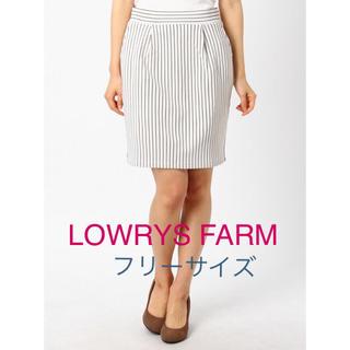 ローリーズファーム(LOWRYS FARM)の【美品】LOWRYS FARM ストライプ スカート(ミニスカート)