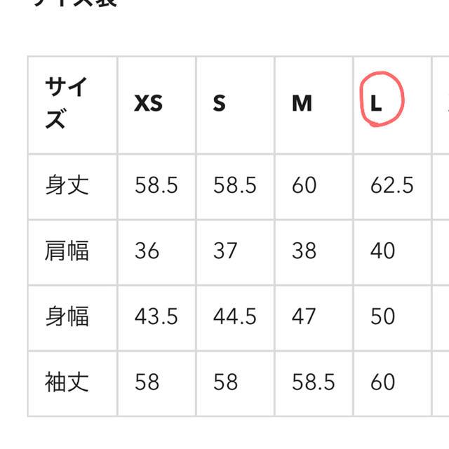 GU(ジーユー)のGU ボートネック ボーダーTシャツ レディースのトップス(Tシャツ(長袖/七分))の商品写真