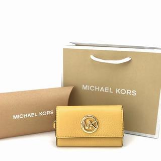 マイケルコース(Michael Kors)の【新品】[MICHAEL KORS] キーケース イエロー 35F8GFTP3L(キーケース)