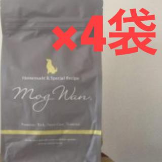 モグワン  1.8キロ 4袋(ペットフード)