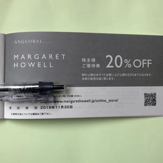 マーガレットハウエル(MARGARET HOWELL)のマーガレットハウエル 株主優待券(ショッピング)