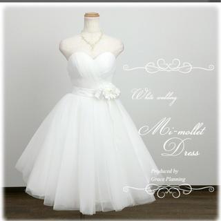 ミモレ丈 花嫁 二次会ドレス 白ドレス 15号 ウェディングドレス(ミディアムドレス)