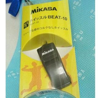 ミカサ(MIKASA)の【新品未開封】ミカサ 競技用本格ホイッスル(バレーボール)