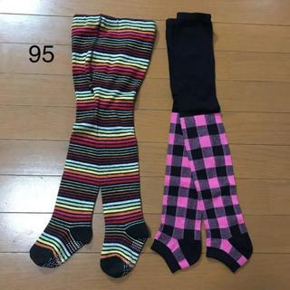 エフオーキッズ(F.O.KIDS)のタイツ 2枚セット 95(靴下/タイツ)