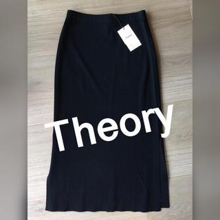セオリー(theory)の売れました。Theory】極細リブニットロングスカート(ロングスカート)