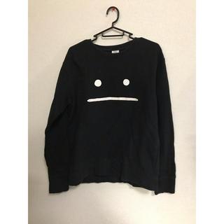グラニフ(Design Tshirts Store graniph)の超かわいいトレーナー(スウェット)
